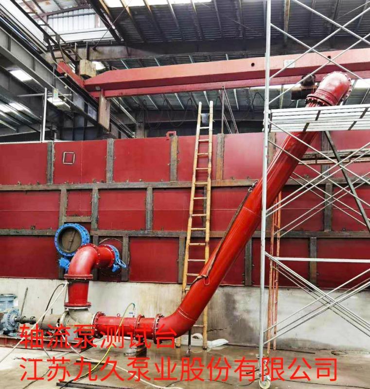 轴流泵测试台